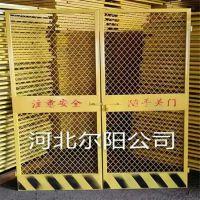 施工电梯防护门什么样的好?河北尔阳专业生产施工电梯防护门