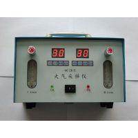 景弘QC-2型双气路大气采样器 小型大气采样器优惠促销