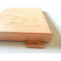 郑州铝板厂家批发订制铝单板,木纹铝方通