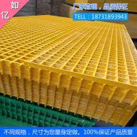 排水沟渠格栅板/路桥玻璃钢方格格栅板/玻璃钢格栅板各种规格厂家