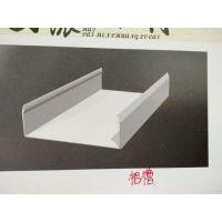 供应活动板房配套铝材配件