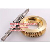 山东JD36-1600-32005蜗杆价格 压力机配件 聊城腾鑫