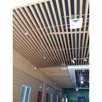 厂家订做木纹铝方通,餐厅U型铝方通吊顶