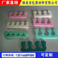 惠州厂家直销 3M双面胶贴 eva泡棉强力双面胶 精密模切冲型 规格定制