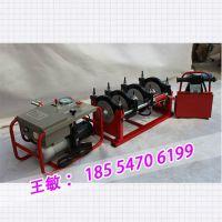 对接焊机 山东创铭液压200pe管对接机 PE热熔焊机