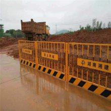 临边围栏网 基坑防护网 工程临时防护网