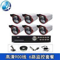 6路监控套餐 900线高清摄像头 8路D1硬盘录像机 手机远程 云监控