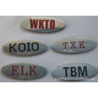 标牌厂家供应:腐蚀铭牌、标识牌、Logo金属标、标牌制作、小标牌