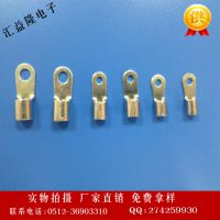 供应 OT系列冷压端头 圆形裸接头 OT8-10铜鼻子接线耳