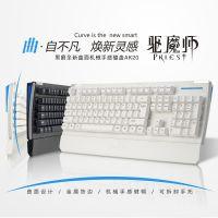 黑爵驱魔师 AK20 机械手感游戏键盘 LOL CF电竞键盘 有线无冲