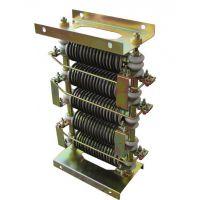 大量批发起重机 ZX2-2/8型电阻器 电阻器型号 电阻器厂家 起重电阻器