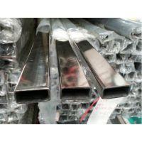 316不锈钢管10*20*1.2扁管|多少钱一根