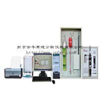南京金牛专业制造电脑碳硫检测设备, 电脑碳硫分析仪品牌产品