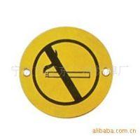 供应铝不锈钢标牌门牌指示牌