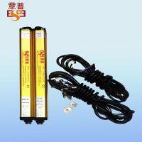 山东枣庄东营烟台冲床安全光栅光电保护器装置冲床专用型意普兴ESA系列产品