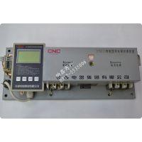 长城双电源自动转切换开关装置YCSZ11  630A/3P 液晶智能控制器