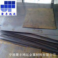 大量现货DT4C纯铁,DT4C纯铁板,DT4C纯铁板价格,DT4C电磁纯铁板,DT4C纯铁厂家
