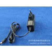 4v/3a电源适配器 照相机适配器 易创峰品牌电源 臥式电源适配器