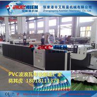 需要PVC840波浪瓦设备多少钱问张家港市艾斯曼机械有限公司