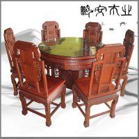 红木餐桌椅七件套 1.18直径高档餐桌 福州定制红木家具诚招加盟