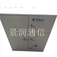 72芯三网合一配线箱厂家直销 72芯冷轧板配线箱出售