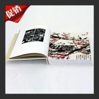 专业印刷山水墨画图册 印刷艺术类画册 精装画册