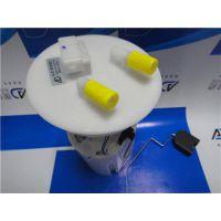 大众新捷达2010款(带调压阀) 汽车燃油泵总成 电子汽油泵高品质