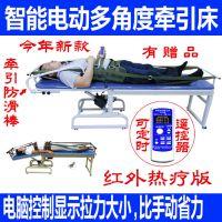 紫环牌电动牵引床 人体拉伸器 家用颈椎腰椎腰椎间盘突出牵引器