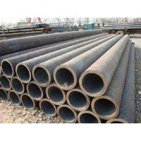 保证质量,20Cr钢管,宝鸡20Cr钢管,优质合金