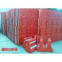 供应安阳濮阳水马隔离墩 红白塑料水马厂家特价 防撞桶厂家批发