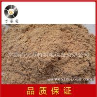 耐火材料 高温耐火泥 防火泥 多种类适合工业和建筑应用