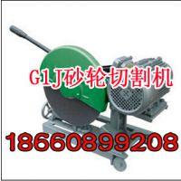 供应J1G-400型材切割机,J1G-400型材切割机价格