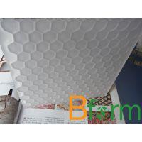 生态树脂板/艺术/复合/生态夹层/3form/透明耐热PVC树脂[上海Bfrom】