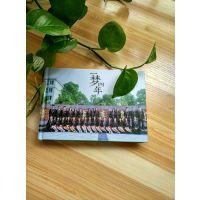 毕业聚会纪念册定制同学通讯录相册设计战友会影集制作