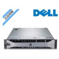 厦门戴尔服务器总代理 戴尔R820服务器Dell大量全新库存