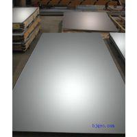 德标标准EN10327 DX52D+Z100MB无花镀锌板规格齐全