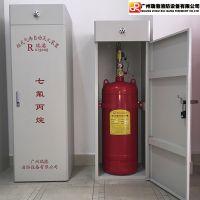 GQQ150L柜式七氟丙烷灭火装置、气体灭火系统、瑞港厂家直销