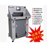 双翼科技(在线咨询),太原切纸机,哪卖太原切纸机