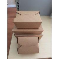 厂家长期供应一次牛皮纸盒