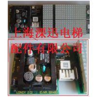 供应迅达电梯配件/迅达电子板ID591483