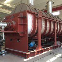 力马干燥-活性污泥双桨叶干化机KJG-140、四轴桨叶式干燥设备材质