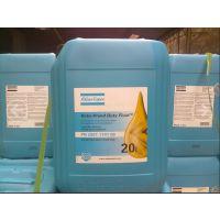 开封阿特拉斯90KW空压机保养维修,阿特拉斯空压机保养配件。