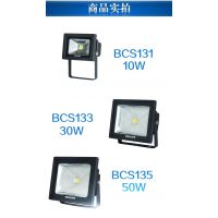 飞利浦Smart LED Flood LED泛光灯具 BCS131/133/135