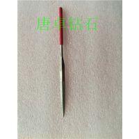 唐卓--3*140 金刚石电镀锉刀、打磨刀、