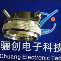 圆形连接器 JY27467T19F11PN 热销产品 现货