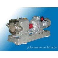 供应不锈钢转子泵,酒精泵,卫生级转子泵