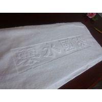 厂家供应纯棉吸水柔软酒店宾馆浴巾