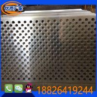广州装饰冲孔网板 金属网板 异形孔装饰网 冲孔网厂家 来样加工售