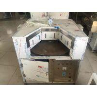 全自动烧饼机一机多用自动转炉烧饼机提供技术培训学习厂家直销