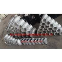 佛山316L不锈钢工业级无缝焊接90度弯头